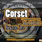 Проект WE ROCK  представляет! 2 марта, настоящий рок живет в АЛЕКС-С!